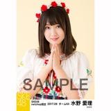 SKE48 2017年9月度 net shop限定個別生写真「刺繍ブラウス」5枚セット 水野愛理