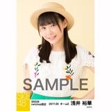 SKE48 2017年9月度 net shop限定個別生写真「刺繍ブラウス」5枚セット 浅井裕華