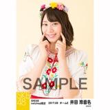 SKE48 2017年9月度 net shop限定個別生写真「刺繍ブラウス」5枚セット 井田玲音名