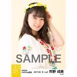 SKE48 2017年9月度 net shop限定個別生写真「刺繍ブラウス」5枚セット 市野成美