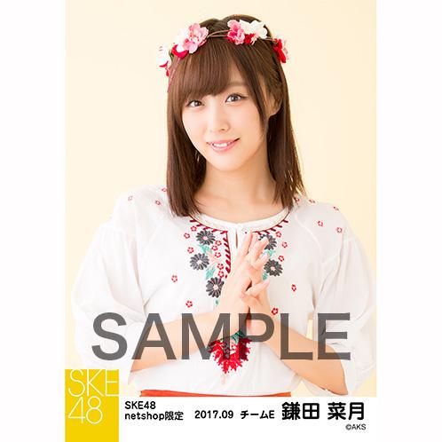 SKE48 2017年9月度 net shop限定個別生写真「刺繍ブラウス」5枚セット 鎌田菜月