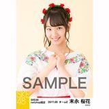 SKE48 2017年9月度 net shop限定個別生写真「刺繍ブラウス」5枚セット 末永桜花