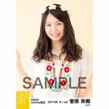 SKE48 2017年9月度 net shop限定個別生写真「刺繍ブラウス」5枚セット 菅原茉椰
