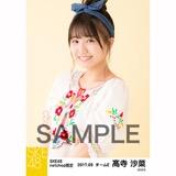 SKE48 2017年9月度 net shop限定個別生写真「刺繍ブラウス」5枚セット 髙寺沙菜