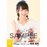 SKE48 2017年9月度 net shop限定個別生写真「刺繍ブラウス」5枚セット 髙畑結希