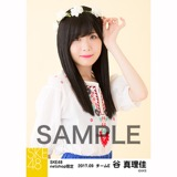 SKE48 2017年9月度 net shop限定個別生写真「刺繍ブラウス」5枚セット 谷真理佳