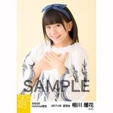 SKE48 2017年9月度 net shop限定個別生写真「刺繍ブラウス」5枚セット 相川暖花