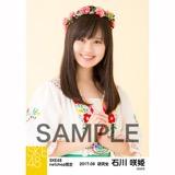 SKE48 2017年9月度 net shop限定個別生写真「刺繍ブラウス」5枚セット 石川咲姫
