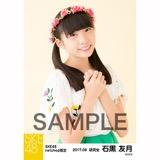 SKE48 2017年9月度 net shop限定個別生写真「刺繍ブラウス」5枚セット 石黒友月