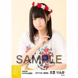 SKE48 2017年9月度 net shop限定個別生写真「刺繍ブラウス」5枚セット 大芝りんか