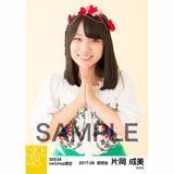 SKE48 2017年9月度 net shop限定個別生写真「刺繍ブラウス」5枚セット 片岡成美