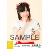SKE48 2017年9月度 net shop限定個別生写真「刺繍ブラウス」5枚セット 北川愛乃