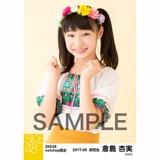 SKE48 2017年9月度 net shop限定個別生写真「刺繍ブラウス」5枚セット 倉島杏実