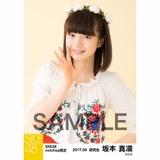 SKE48 2017年9月度 net shop限定個別生写真「刺繍ブラウス」5枚セット 坂本真凛