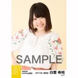 SKE48 2017年9月度 net shop限定個別生写真「刺繍ブラウス」5枚セット 白雪希明