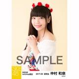 SKE48 2017年9月度 net shop限定個別生写真「刺繍ブラウス」5枚セット 仲村和泉