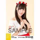 SKE48 2017年9月度 net shop限定個別生写真「刺繍ブラウス」5枚セット 野々垣美希
