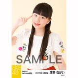 SKE48 2017年9月度 net shop限定個別生写真「刺繍ブラウス」5枚セット 深井ねがい