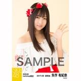 SKE48 2017年9月度 net shop限定個別生写真「刺繍ブラウス」5枚セット 矢作有紀奈