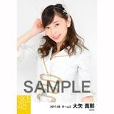 SKE48 2017年9月度 個別生写真「石榴の実は憂鬱が何粒詰まっている?」衣装5枚セット 大矢真那