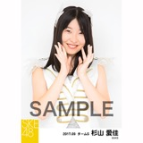 SKE48 2017年9月度 個別生写真「石榴の実は憂鬱が何粒詰まっている?」衣装5枚セット 杉山愛佳