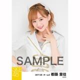 SKE48 2017年9月度 個別生写真「石榴の実は憂鬱が何粒詰まっている?」衣装5枚セット 都築里佳