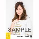 SKE48 2017年9月度 個別生写真「石榴の実は憂鬱が何粒詰まっている?」衣装5枚セット 松井珠理奈