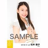 SKE48 2017年9月度 個別生写真「石榴の実は憂鬱が何粒詰まっている?」衣装5枚セット 松本慈子