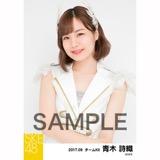 SKE48 2017年9月度 個別生写真「石榴の実は憂鬱が何粒詰まっている?」衣装5枚セット 青木詩織