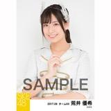 SKE48 2017年9月度 個別生写真「石榴の実は憂鬱が何粒詰まっている?」衣装5枚セット 荒井優希