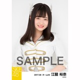 SKE48 2017年9月度 個別生写真「石榴の実は憂鬱が何粒詰まっている?」衣装5枚セット 江籠裕奈