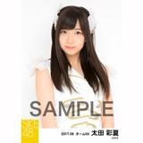 SKE48 2017年9月度 個別生写真「石榴の実は憂鬱が何粒詰まっている?」衣装5枚セット 太田彩夏
