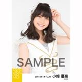 SKE48 2017年9月度 個別生写真「石榴の実は憂鬱が何粒詰まっている?」衣装5枚セット 小畑優奈