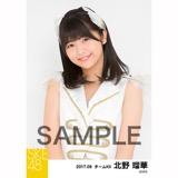 SKE48 2017年9月度 個別生写真「石榴の実は憂鬱が何粒詰まっている?」衣装5枚セット 北野瑠華