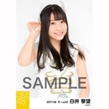 SKE48 2017年9月度 個別生写真「石榴の実は憂鬱が何粒詰まっている?」衣装5枚セット 白井琴望