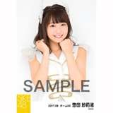 SKE48 2017年9月度 個別生写真「石榴の実は憂鬱が何粒詰まっている?」衣装5枚セット 惣田紗莉渚