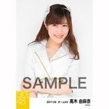 SKE48 2017年9月度 個別生写真「石榴の実は憂鬱が何粒詰まっている?」衣装5枚セット 高木由麻奈