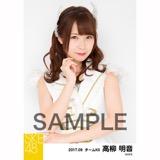 SKE48 2017年9月度 個別生写真「石榴の実は憂鬱が何粒詰まっている?」衣装5枚セット 高柳明音