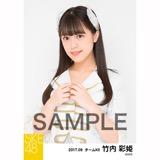 SKE48 2017年9月度 個別生写真「石榴の実は憂鬱が何粒詰まっている?」衣装5枚セット 竹内彩姫