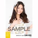 SKE48 2017年9月度 個別生写真「石榴の実は憂鬱が何粒詰まっている?」衣装5枚セット 古畑奈和
