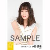 SKE48 2017年9月度 個別生写真「石榴の実は憂鬱が何粒詰まっている?」衣装5枚セット 水野愛理