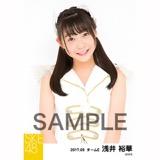 SKE48 2017年9月度 個別生写真「石榴の実は憂鬱が何粒詰まっている?」衣装5枚セット 浅井裕華