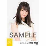 SKE48 2017年9月度 個別生写真「石榴の実は憂鬱が何粒詰まっている?」衣装5枚セット 市野成美