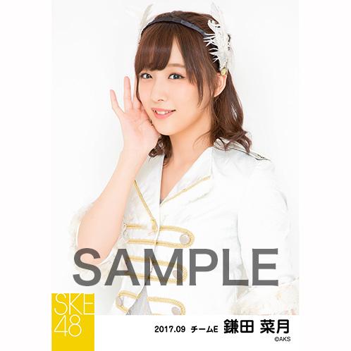 SKE48 2017年9月度 個別生写真「石榴の実は憂鬱が何粒詰まっている?」衣装5枚セット 鎌田菜月
