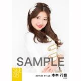 SKE48 2017年9月度 個別生写真「石榴の実は憂鬱が何粒詰まっている?」衣装5枚セット 木本花音
