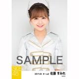 SKE48 2017年9月度 個別生写真「石榴の実は憂鬱が何粒詰まっている?」衣装5枚セット 佐藤すみれ