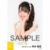 SKE48 2017年9月度 個別生写真「石榴の実は憂鬱が何粒詰まっている?」衣装5枚セット 末永桜花