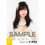 SKE48 2017年9月度 個別生写真「石榴の実は憂鬱が何粒詰まっている?」衣装5枚セット 谷真理佳