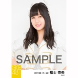 SKE48 2017年9月度 個別生写真「石榴の実は憂鬱が何粒詰まっている?」衣装5枚セット 福士奈央