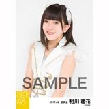 SKE48 2017年9月度 個別生写真「石榴の実は憂鬱が何粒詰まっている?」衣装5枚セット 相川暖花